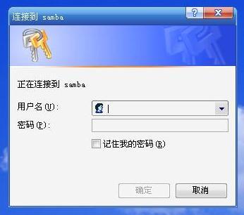 windows网络邻居登录