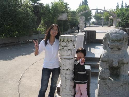 王令仪和妈妈